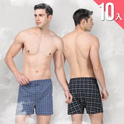 [時時樂限定] HENIS pure100% 純棉平織平口褲 隨機花色 (10入組)