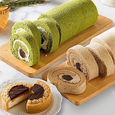 艾波索 抹茶碧螺春捲(18cm)+英式伯爵牛奶捲(18cm)+比利時巧克力乳酪(4吋)