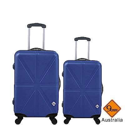 Gate9 米字英倫系列經典兩件組28吋24吋輕硬殼旅行箱行李箱-騎士藍