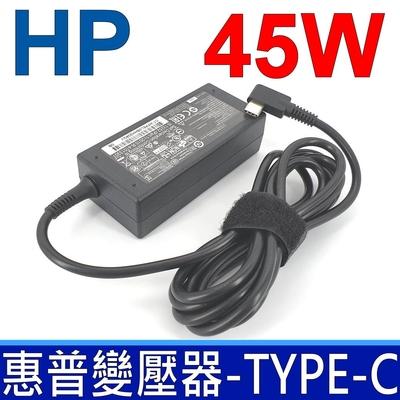 HP 45W 變壓器 TYPE-C 長條款 HP Elite X2 1012 G1 hp Spectre X360 Conve 13-W010TU hp Envy X360 TPN-CA01