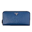 PRADA 經典Vitello Grain水波直紋牛皮拉鍊長夾 (藍色)