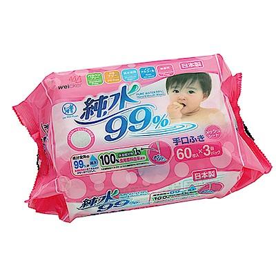 Weicker-純水99%日本製手口專用濕紙巾-60抽3包