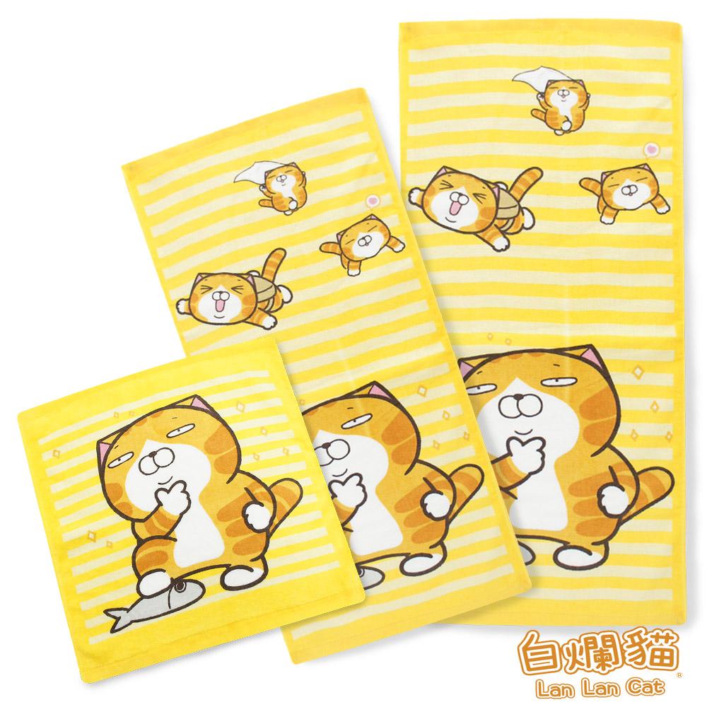 白爛貓Lan Lan Cat 臭跩貓-滿版方童毛巾3入組(橫紋-低調美男子)