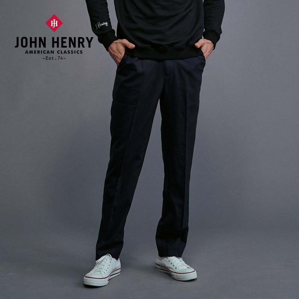 【JOHN HENRY】羊毛條紋修身薄西裝褲-黑
