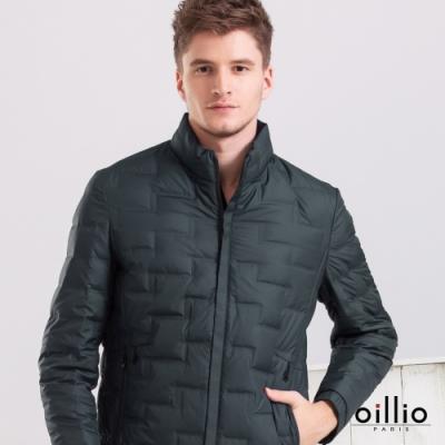 oillio歐洲貴族 立領防風羽絨外套 無縫痕蓄熱禦寒設計 輕鬆有型 墨綠色