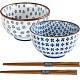 《Tokyo Design》瓷製餐碗+竹筷4件(小花) product thumbnail 1