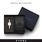 DW 手錶 官方旗艦店 28mm米蘭金屬編織錶+時尚奢華手鐲-S(編號06)