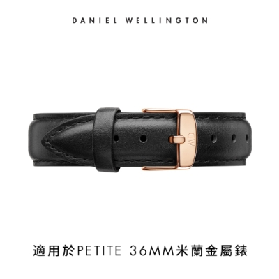 【Daniel Wellington】官方直營 16mm玫瑰金扣 爵士黑真皮皮革錶帶