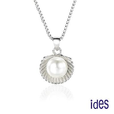 ides愛蒂思 時尚輕珠寶淡水貝珠項鍊/寶貝