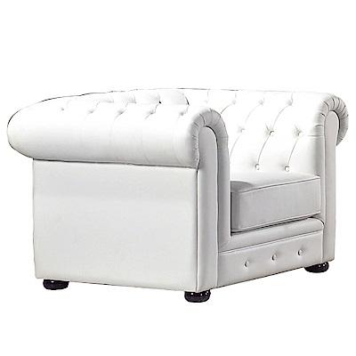 品家居 圖洛佳透氣白皮革沙發單人座-107x88x74cm免組