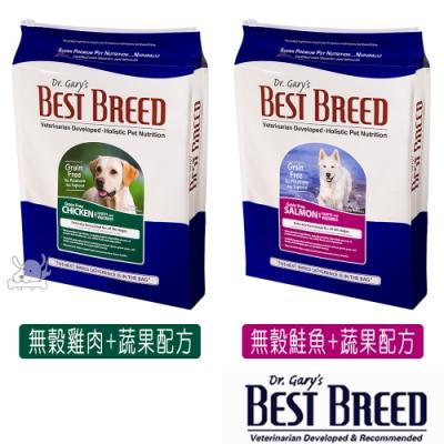 BEST BREED 貝斯比 無穀全齡系列 犬飼料 13.6kg