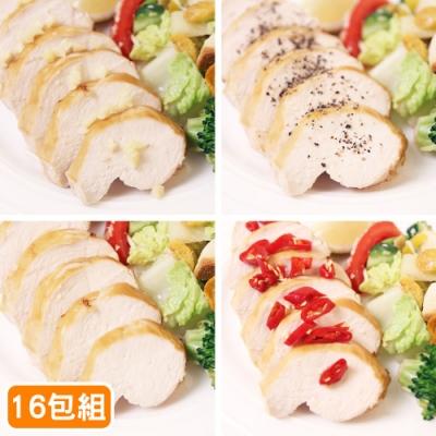 【食吧嚴選】水嫩巴掌去皮調味鮮雞胸肉任選16包組(口味任選)