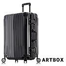 ARTBOX 超次元 - 20吋PC鏡面鋁框行李箱(太空黑)