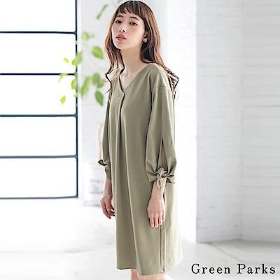 Green Parks 喬其紗袖口綁帶連身洋裝