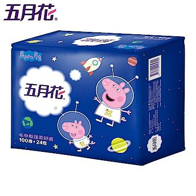 五月花抽取式衛生紙100抽 x72包/箱-佩佩豬版