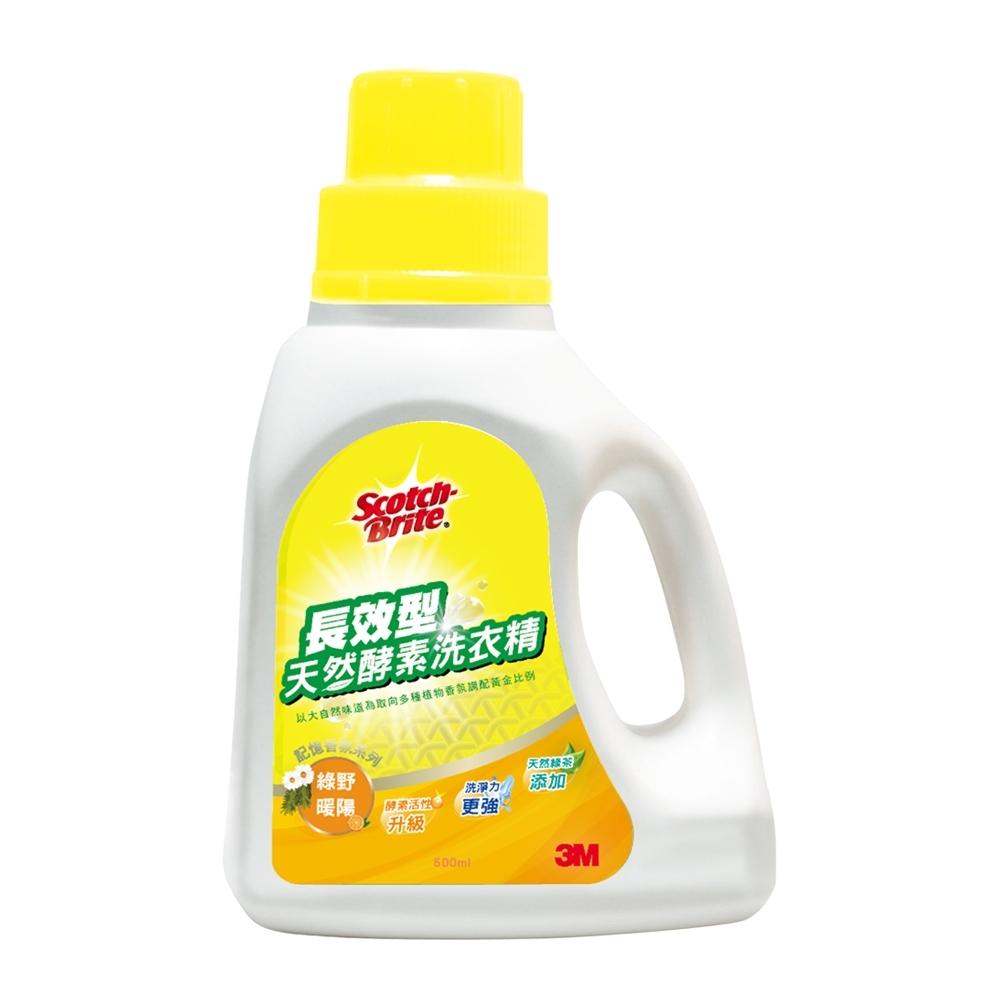 3M 長效型天然酵素洗衣精-沐浴清新香氛500ml
