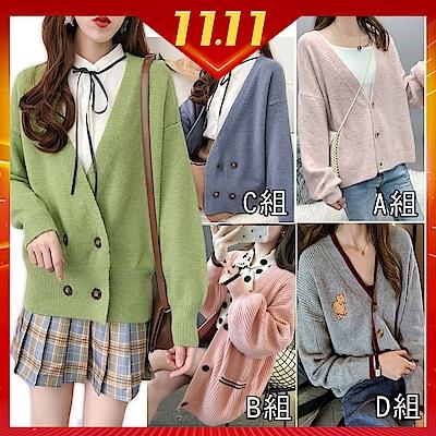 初色  簡約針織毛衣外套-共4款-(F可選)