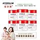 ATOPALM愛多康 舒敏全效修護霜65ml(6入團購組-敏感肌膚適用) product thumbnail 2