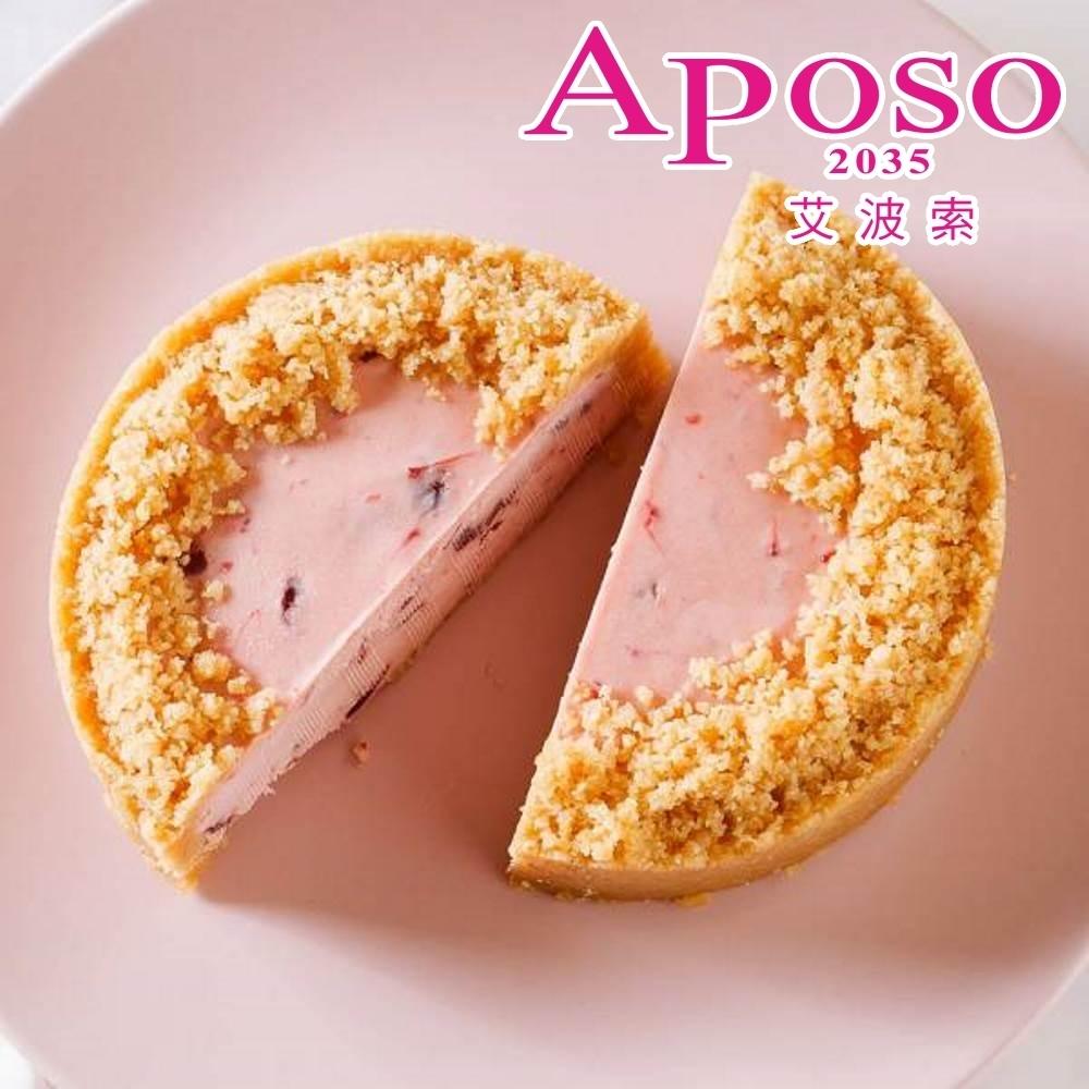 艾波索 草莓無限乳酪(4吋)