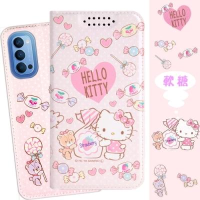 【Hello Kitty】OPPO Reno4 Pro 5G 甜心系列彩繪可站立皮套(軟糖款)