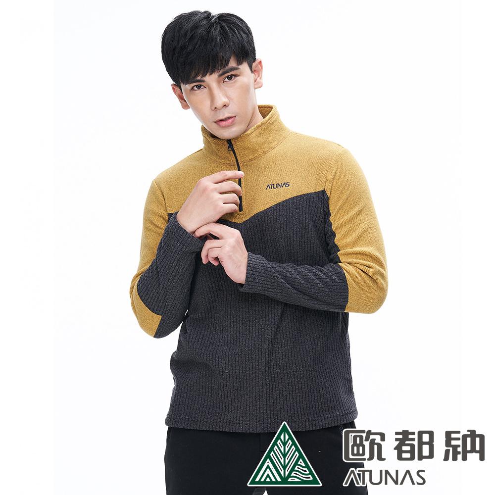 【ATUNAS 歐都納】男款刷毛透氣抗風保暖長袖拉鍊衫A-P1836M黃棕/深灰