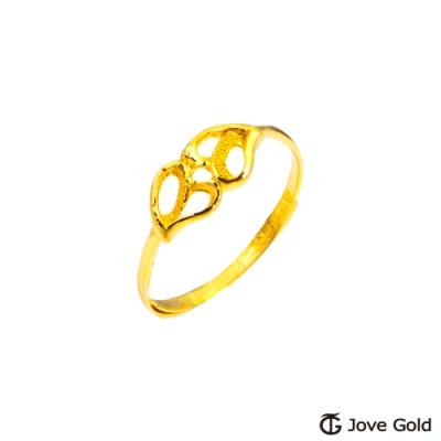 Jove Gold 漾金飾 美好記憶黃金戒指