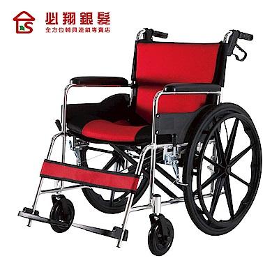 必翔銀髮 座得住手動輪椅 PH-181B(未滅菌)