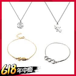 [時時樂限定] STORY故事銀飾-純銀祈福項鍊/手鍊 原價1280