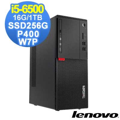 Lenovo M710t i5-6500/16G/1TB+256G/P400/W7P