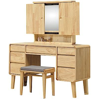 綠活居 普利斯時尚4尺推門式鏡面化妝台/鏡台(含化妝椅)-121X45X147.6m免組