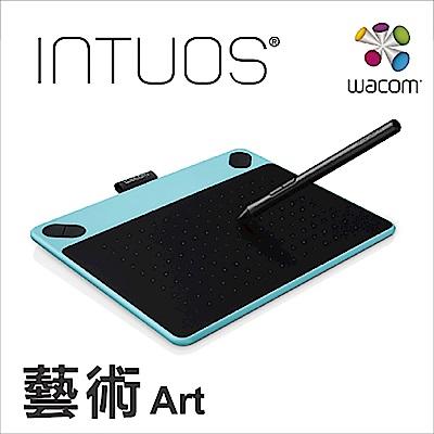 (福利品) Wacom Intuos Art 藝術創意觸控繪圖板-時尚藍(中)