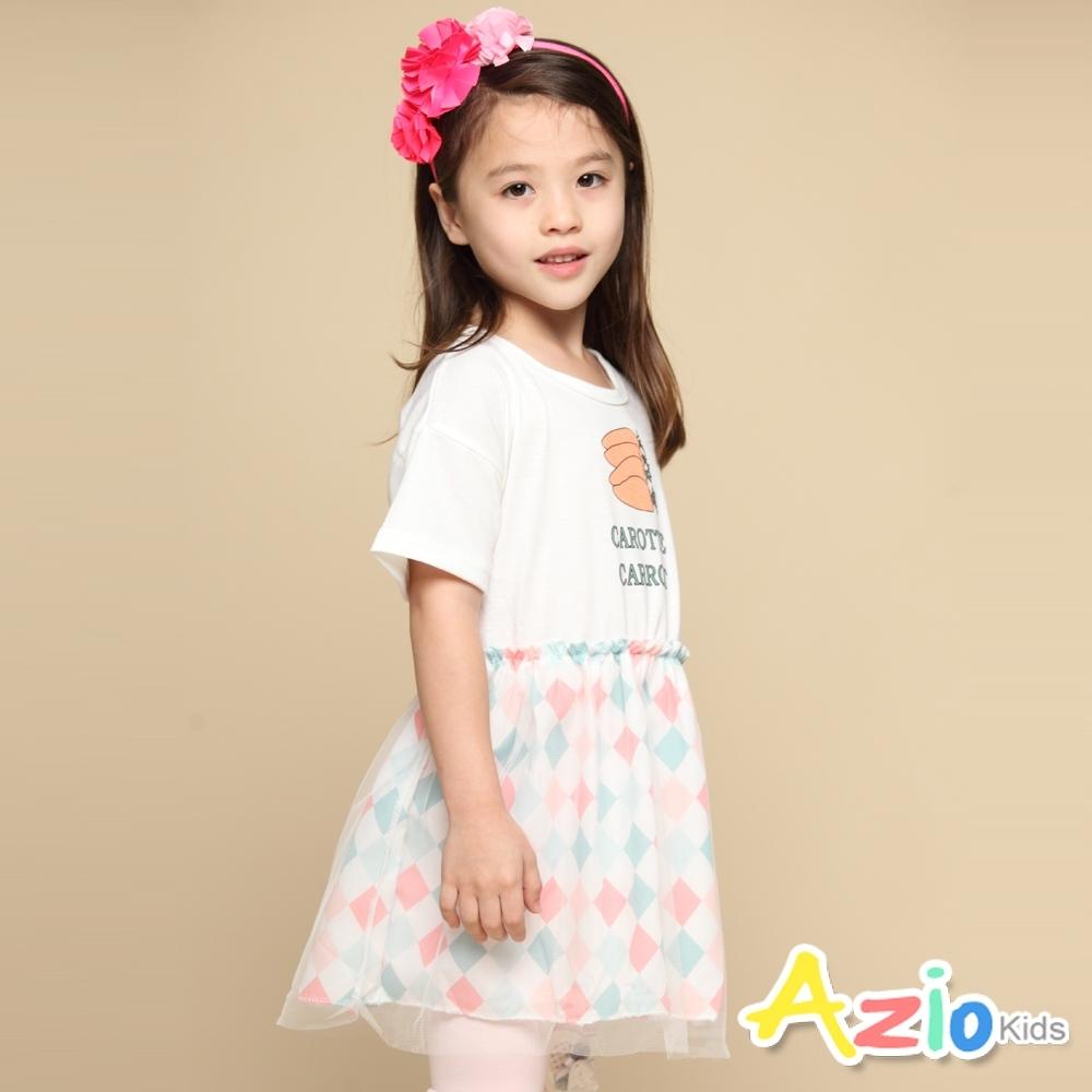 Azio Kids 女童 上衣 胡蘿蔔英文印花幾何網紗長版短袖上衣(白)