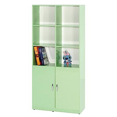 綠活居 阿爾斯環保2.7尺塑鋼二門六格高書櫃/收納櫃-81.5x33x180cm免組