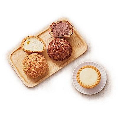 豆穌朋 泡芙乳酪塔綜合禮盒(原味泡芙4入+巧克力泡芙4入+原味乳酪塔4入)(CAT)