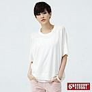 5th STREET 素面寬版剪裁 短袖T恤-女-白色