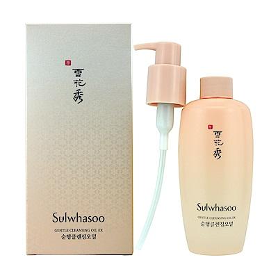 (即期品)Sulwhasoo雪花秀 順行潔顏油EX200ml(效期2019年12月)
