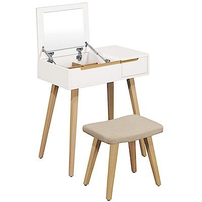 文創集 羅德時尚白2.3尺上掀式鏡面化妝台/鏡台(含化妝椅)-70x40x81cm免組
