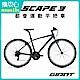 GIANT ESCAPE3 都會運動自行車 2022年式 product thumbnail 1