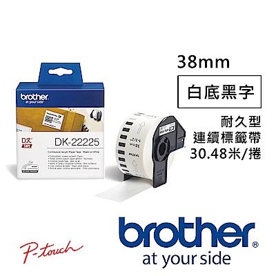 Brother DK-22225 連續標籤帶 ( 38mm 白底黑字 ) 耐久型紙質
