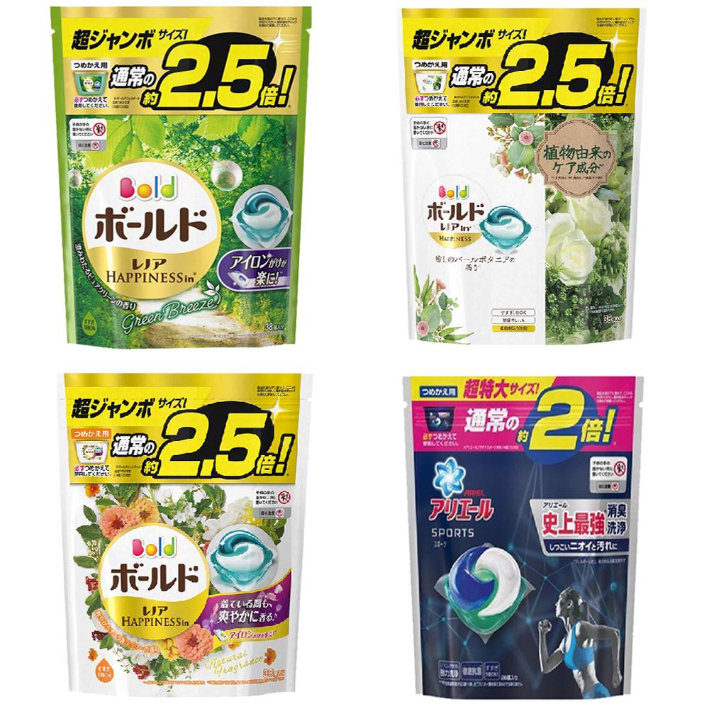 [時時樂限定]日本P&G 3D立體2.5倍洗衣膠囊補充包-5款限定款任選