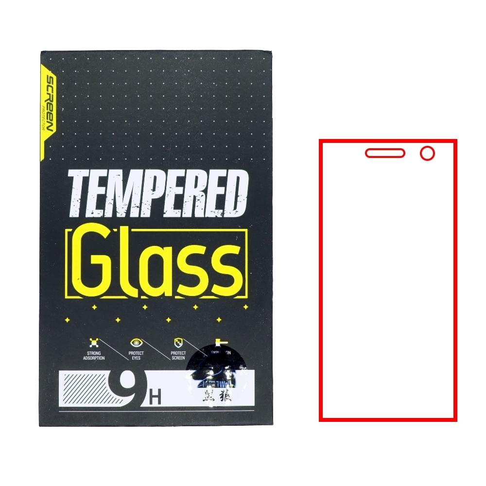 黑狼 Sony XA1 玻璃保護貼超值2入組