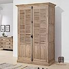 漢妮Hampton伯明罕系列白橡全實木5x7.3尺衣櫥-142x65x220cm