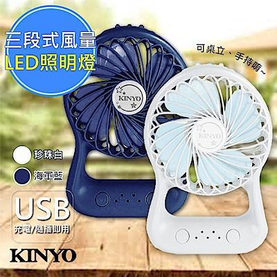 (2入組)KINYO USB充電手電筒行動風扇/桌扇(UF-153)