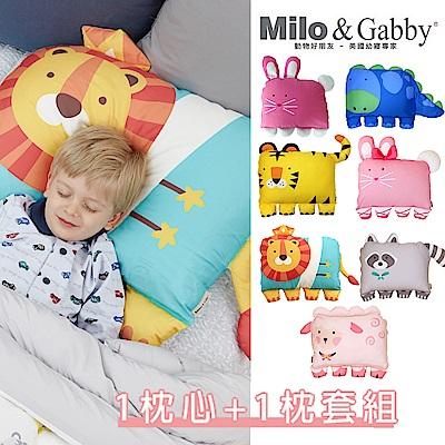 【美國Milo & Gabby】動物好朋友-可水洗防蹣兒童枕心+枕套組-2歲以上(多款任選)