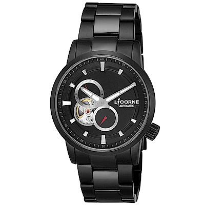 LICORNE 力抗錶 淬鍊系列 機械腕錶 黑×銀/41mm