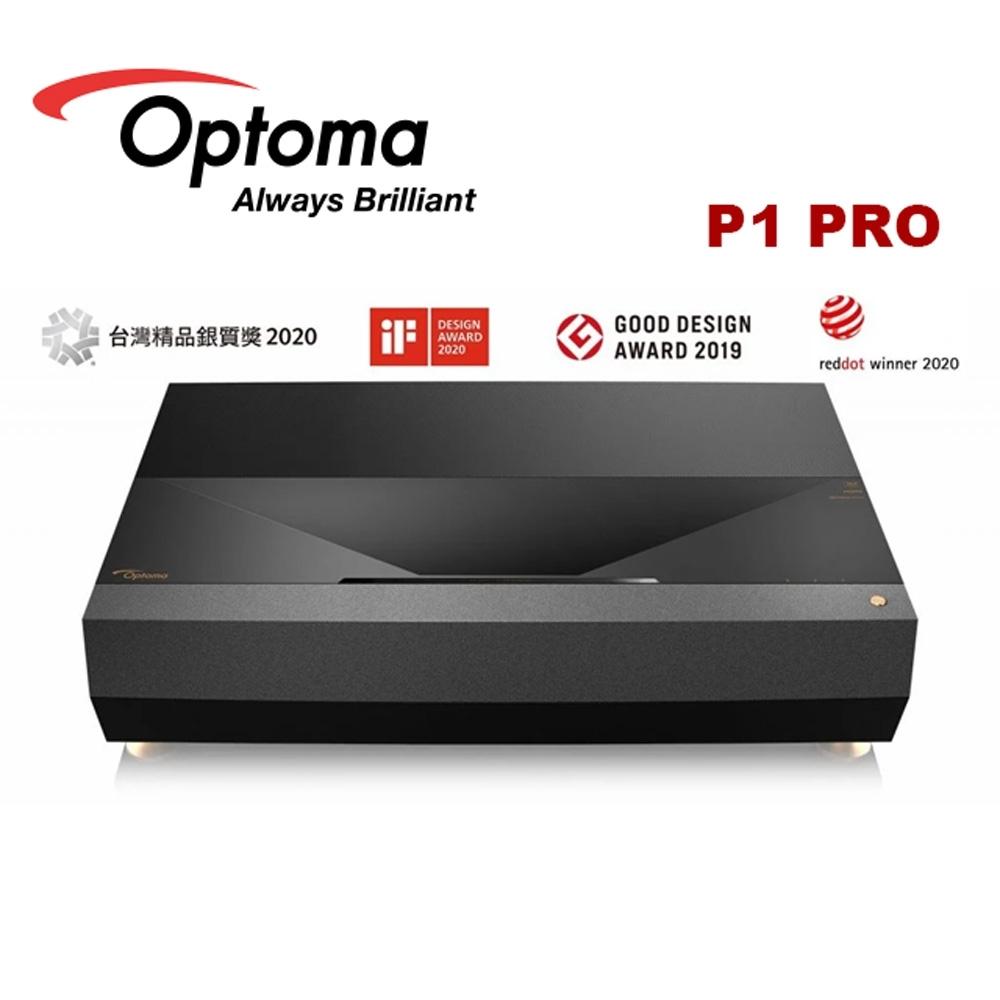 搭配100吋抗光幕 OPTOMA 奧圖碼 P1 PRO 4K UHD 超短焦 家庭劇院投影機 公司貨