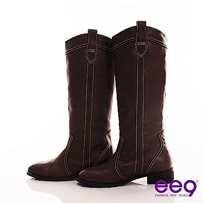 ee9 經典簡約~精緻縫線進口高級牛皮長筒靴~迷情咖