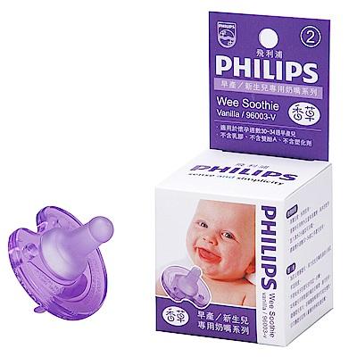 baby童衣 PHILIPS飛利浦 香草安撫奶嘴 471264