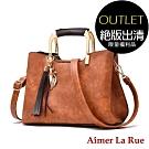 [福利品]Aimer La Rue 納塔爾淑女方型鐵環手提側背包(棕色)(絕版出清)