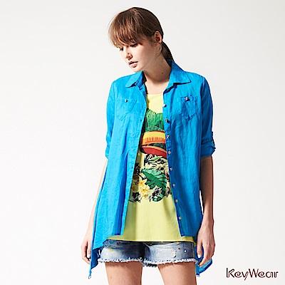 KeyWear奇威名品    100%苧麻休閒七分袖襯衫-藍色